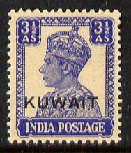 Kuwait 1945 KG6 3.5a bright blue unmounted mint light overall toning SG 59
