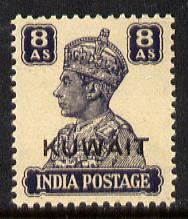 Kuwait 1945 KG6 8a slate violet unmounted mint light overall toning SG 61