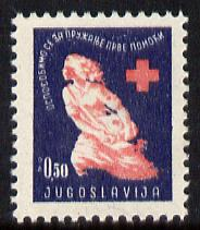 Yugoslavia 1948 Obligatory Tax - Red Cross unmounted mint SG 594