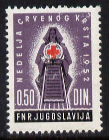 Yugoslavia 1952 Obligatory Tax - Red Cross unmounted mint SG 740