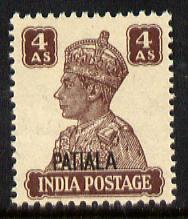 Indian States - Patiala 1941-46 KG6 4a brown unmounted mint SG 112