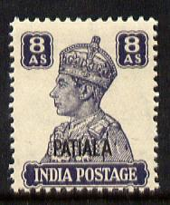 Indian States - Patiala 1941-46 KG6 8a slate-violet unmounted mint SG 114