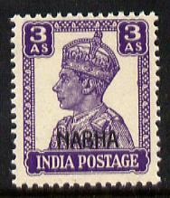 Indian States - Nabha 1941-45 KG6 3a bright violet unmounted mint SG 112