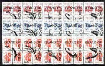 Sakhalin Isle - Prehistoric Marine Life opt set of 15 values each design opt'd on block of 4 Russian defs (Total 60 stamps) unmounted mint