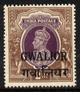 Indian States - Gwalior 1938-48 KG6 2r purple & brown unmounted mint SG 113