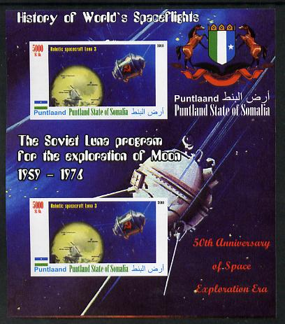 Puntland State of Somalia 2010 History of Space Flight - Soviet Moon Programme #3 imperf sheetlet containing 2 values unmounted mint