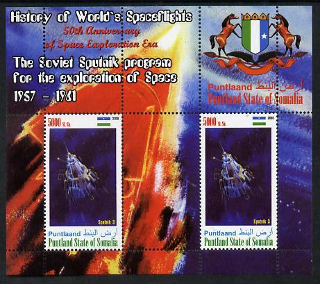Puntland State of Somalia 2010 History of Space Flight - Soviet Sputnik Programme #1 perf sheetlet containing 2 values unmounted mint