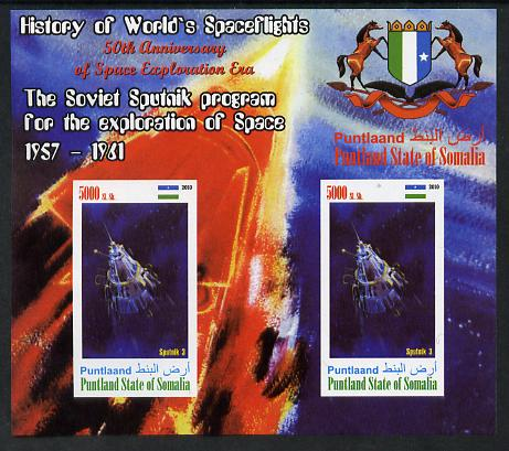 Puntland State of Somalia 2010 History of Space Flight - Soviet Sputnik Programme #1 imperf sheetlet containing 2 values unmounted mint