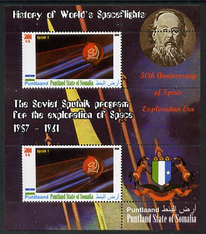 Puntland State of Somalia 2010 History of Space Flight - Soviet Sputnik Programme #2 perf sheetlet containing 2 values unmounted mint