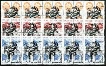 Mordovia Republic - Prehistoric Animals #1 opt set of 15 values each design opt'd on block of 4 Russian defs (Total 60 stamps) unmounted mint