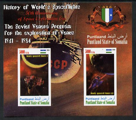 Puntland State of Somalia 2010 History of Space Flight - Soviet Venus Probe #1 imperf sheetlet containing 2 values unmounted mint