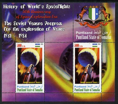 Puntland State of Somalia 2010 History of Space Flight - Soviet Venus Probe #2 perf sheetlet containing 2 values unmounted mint