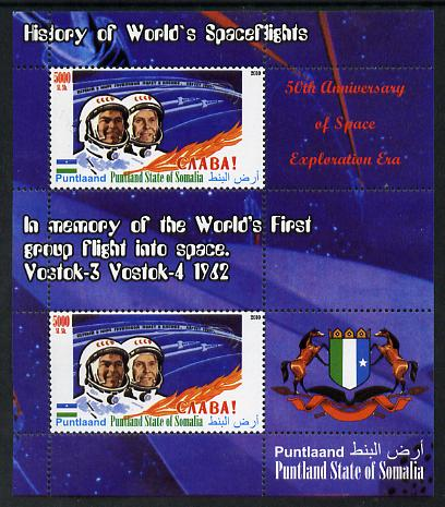 Puntland State of Somalia 2010 History of Space Flight - Vostok 2 & 3 First Group Flight into Space perf sheetlet containing 2 values unmounted mint
