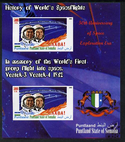 Puntland State of Somalia 2010 History of Space Flight - Vostok 2 & 3 First Group Flight into Space imperf sheetlet containing 2 values unmounted mint