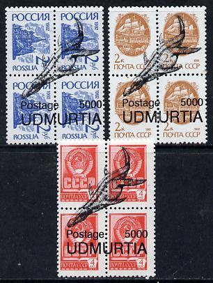 Udmurtia Republic - Sea Mammals opt set of 3 values each design opt'd on block of 4 Russian defs (Total 12 stamps) unmounted mint