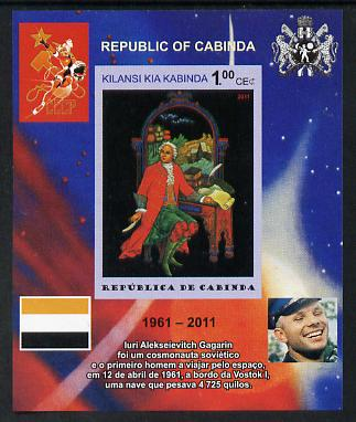 Cabinda Province 2011 Tribute to Yuri Gagarin - Paintings #04 imperf souvenir sheet  unmounted mint