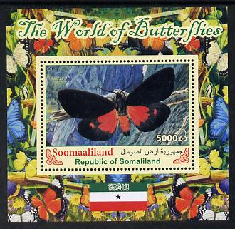 Somaliland 2011 The World of Butterflies #1 perf souvenir sheet  unmounted mint