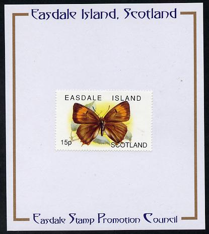 Easdale 1996 Butterflies - 15p Brown Hairstreak mounted on Publicity proof card issued by the Easdale Stamp Promotion Council