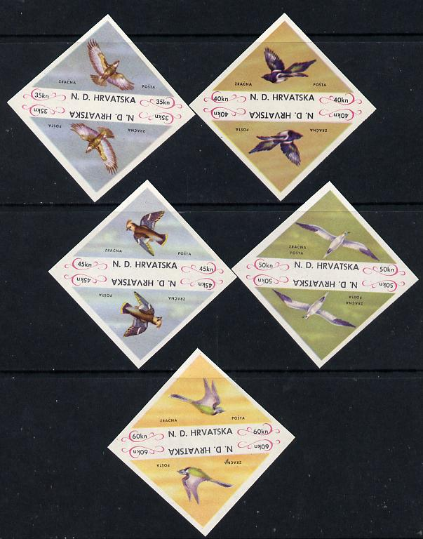 Croatia 1951 Birds triangular (5 values only) in imperf pairs unmounted mint
