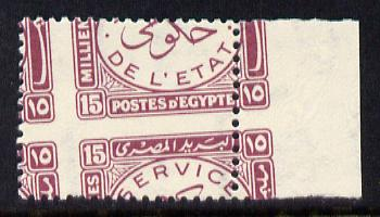 Egypt 1938 Official 15m deep claret marginal single with misplaced perforations specially produced for the King Farouk Royal collection, unmounted mint as SG O281