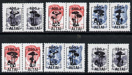 Altaj Republic - Fungi opt set of 12 values opt'd on Russian defs unmounted mint