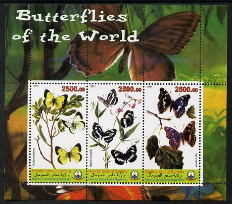 Maakhir State of Somalia 2011 Butterflies of the World #4 perf sheetlet containing 3 values unmounted mint