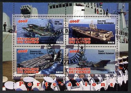 Congo 2012 Aircraft Carriers #3 perf sheetlet containing 4 values fine cto used