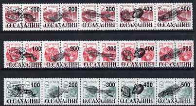 Sakhalin Isle - Sea Life (Shells etc) opt set of 15 values each design opt'd on pair of Russian defs (Total 30 stamps) unmounted mint
