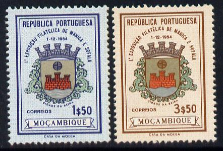 Mozambique 1954 First Philatelic Exhibition perf set of 2 unmounted mint SG 504-5