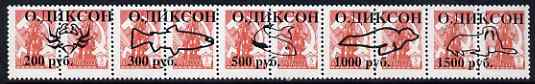 Dikson Isle - Sea Life opt set of 5 values each design opt'd on pair of Russian defs (Total 10 stamps) unmounted mint