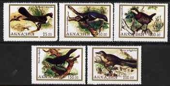 Abkhazia - Birds #1 perf set of 5 unmounted mint