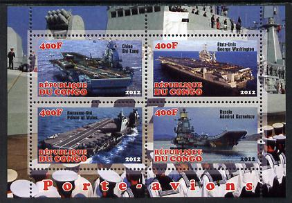 Congo 2012 Aircraft Carriers #3 perf sheetlet containing 4 values unmounted mint