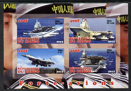 Congo 2012 Aircraft Carriers #4 imperf sheetlet containing 4 values unmounted mint