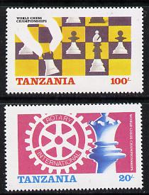 Tanzania 1986 World Chess/Rotary perf set of 2 unmounted mint SG 461-2