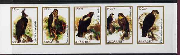 Abkhazia - Birds #2 imperf set of 5 unmounted mint
