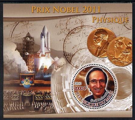Mali 2012 Nobel Prize for Physics - Saul Perlmutter perf souvenir sheet containing circular stamp unmounted mint