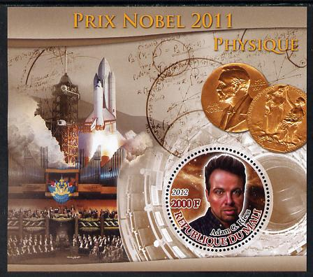 Mali 2012 Nobel Prize for Physics - Adam G Riess perf souvenir sheet containing circular stamp unmounted mint