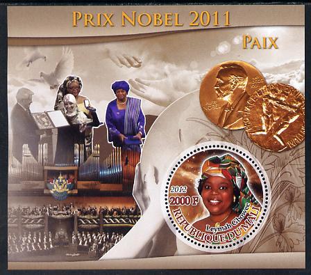 Mali 2012 Nobel Peace Prize - Leymah Gbowee perf souvenir sheet containing circular stamp unmounted mint