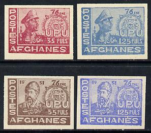 Afghanistan 1951 UPU Anniversary (Stamp on Stamp) imperf set of 4 unmounted mint Mi 373-36