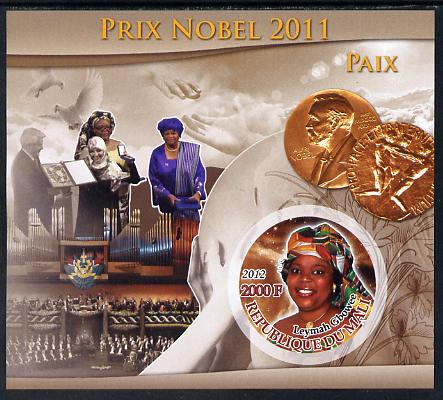 Mali 2012 Nobel Peace Prize - Leymah Gbowee imperf souvenir sheet containing circular stamp unmounted mint