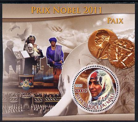 Mali 2012 Nobel Peace Prize - Tawakkol Karman perf souvenir sheet containing circular stamp unmounted mint