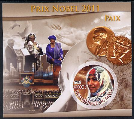 Mali 2012 Nobel Peace Prize - Tawakkol Karman imperf souvenir sheet containing circular stamp unmounted mint