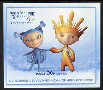 Russia 2012 Winter Olympic Games - Sochi imperf m/sheet unmounted mint