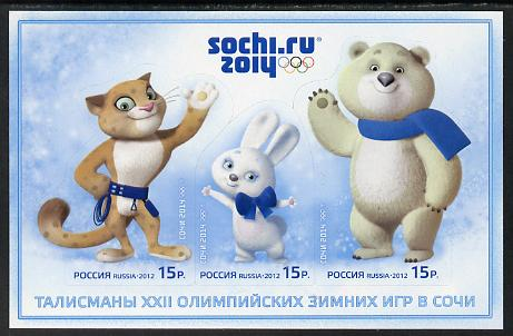 Russia 2012 Winter Olympic Games - Sochi imperf sheetlet containing 3 values unmounted mint