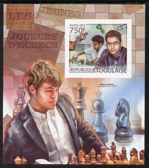 Togo 2012 Chess Players - Parimarjan Negi & Magnus Carlsen imperf m/sheet unmounted mint. Note this item is privately produced and is offered purely on its thematic appeal