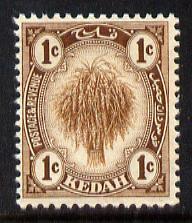 Malaya - Kedah 1919-21 Sheaf of Rice 1c brown MCA unmounted mint SG15