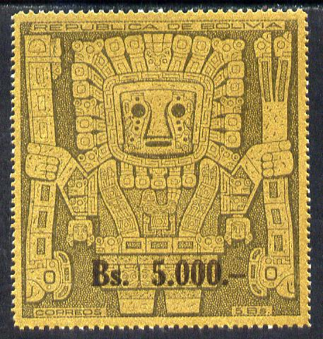 Bolivia 1960 Unisssued Tiahuanacu Excavations 5000b on 5b top value unmounted mint, SG 719
