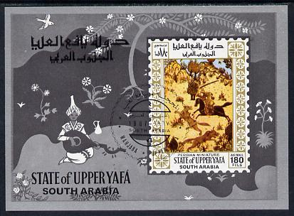 Aden - Upper Yafa 1967 Persian miniature 180f imperf m/sheet (Hunting Scene) fine cto used Mi BL 10