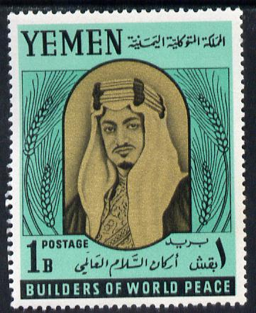 Yemen - Royalist 1966 Builders of World Peace 1b (King Faisal) unmounted mint, Mi 216A