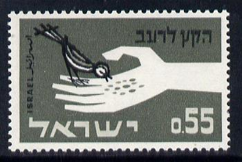 Israel 1963 Freedom from Hunger unmoounted mint, SG 254